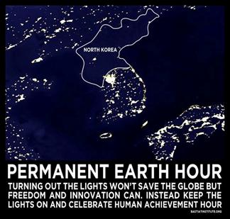 Human Achievement Hour small