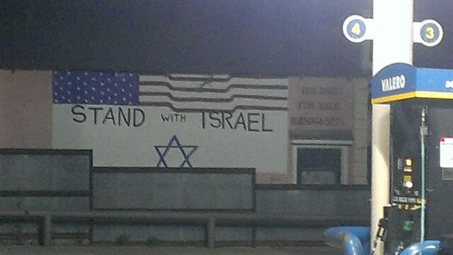 Sign - Harper TX - Stand with Israel