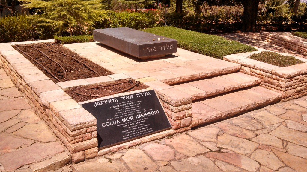 Golda Meir Grave Mount Herzl