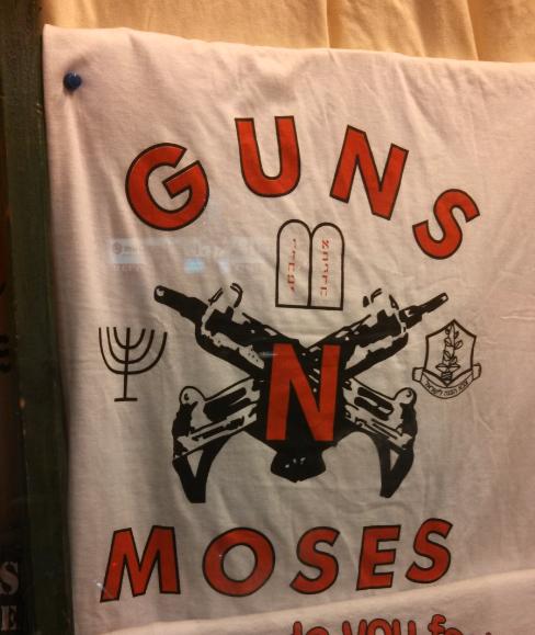Guns and Moses T Shirt Israel