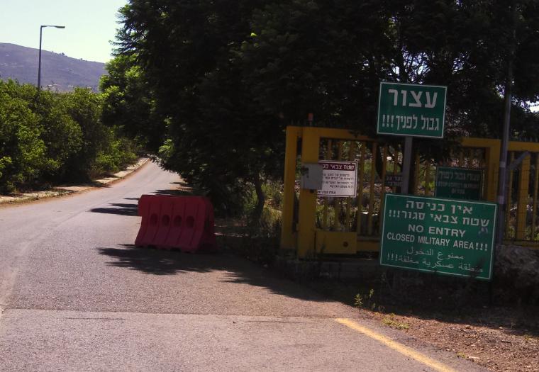 Lebanese Border, Metula, Israel - closed military area