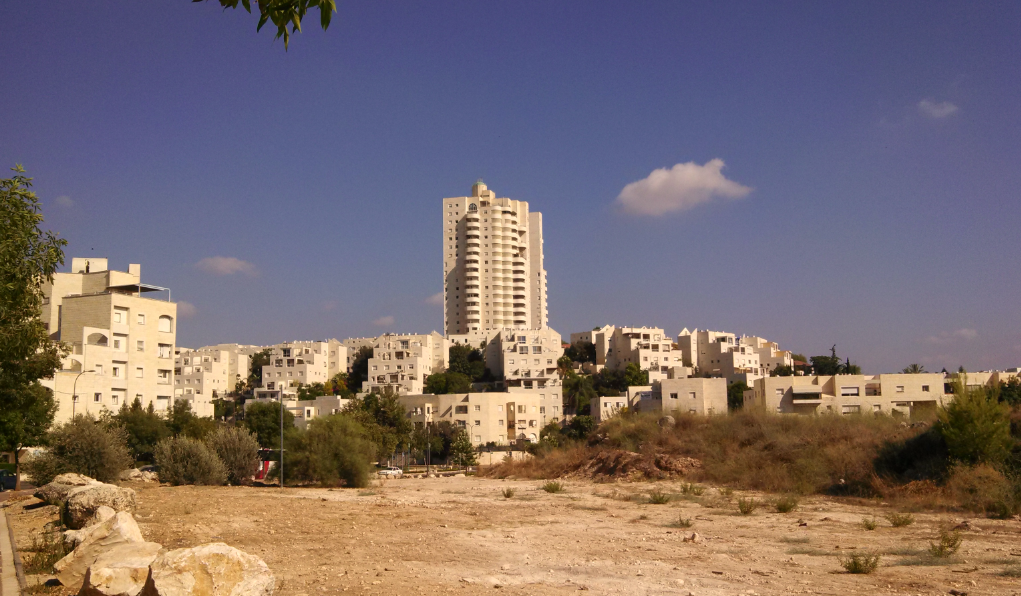 Modi'in Israel