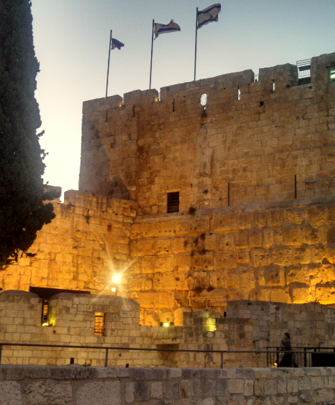 (Tower of David outer walls - Jerusalem)