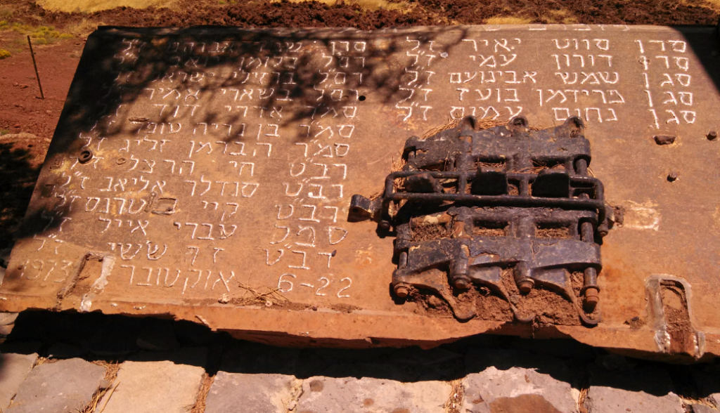 Valley of Tears Monument - Golan Heights - List of Dead