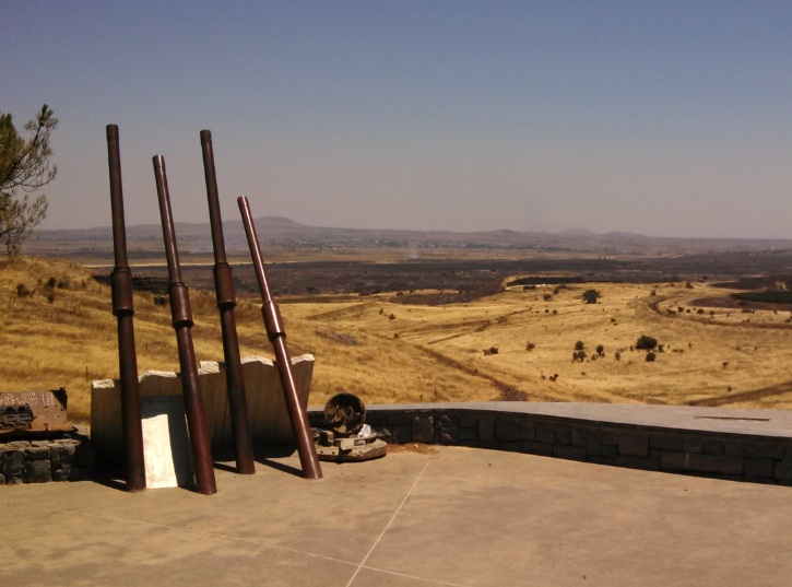 Valley of Tears Monument - Golan Heights - Tank Cannons