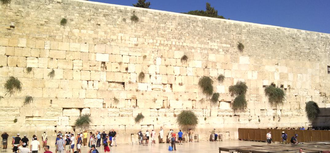 Western Wall Jerusalem Daytime