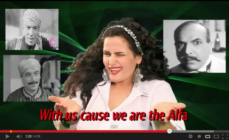 Sama Elmasry anti-Obama video screenshot - we are the Alpha