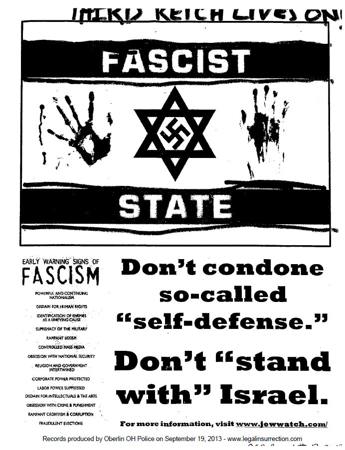 Oberlin Poster Anti-Israel