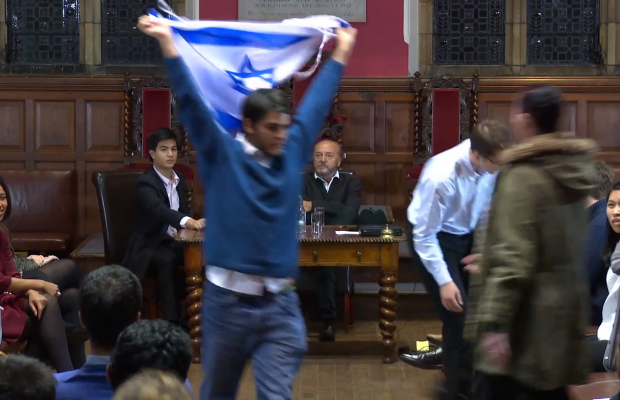 Jonathan Hunter George Galloway Oxford Israel Flag