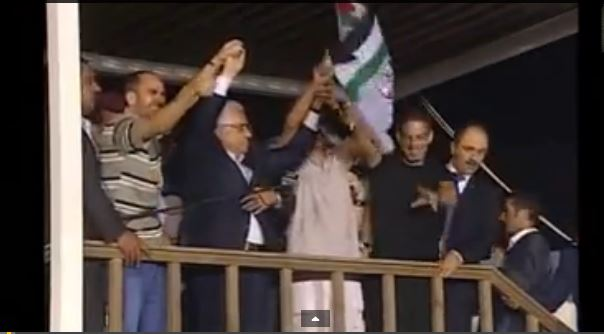 Palestinian Prisoner Release Celebration Mahmoud Abbas