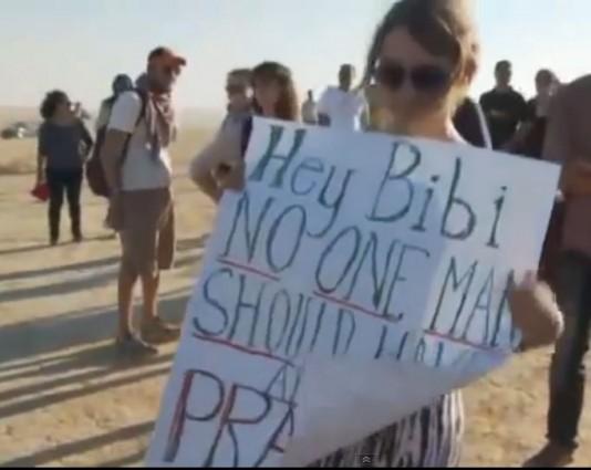 Anti Prower Bedouin Plan Protest Negev Israel