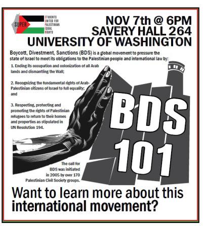 BDS Poster U Washington