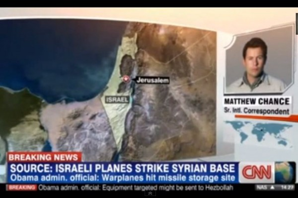 CNN Israeli Strike Syria Confirmation