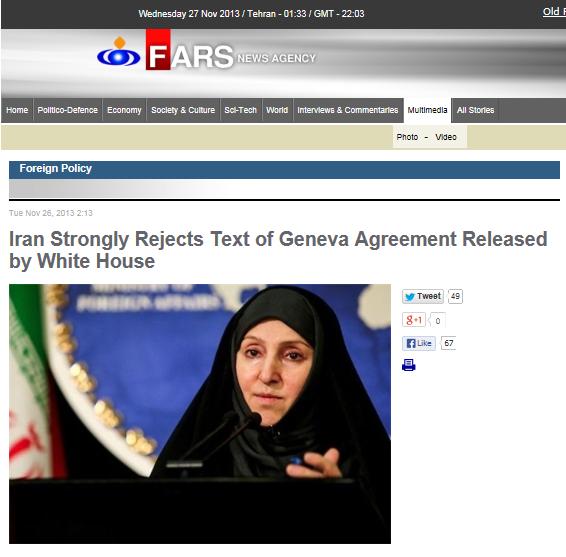 Fars News Agency Iran Rejects Text