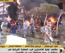 Iran Embassy Bombing Beirut 11-19-2013