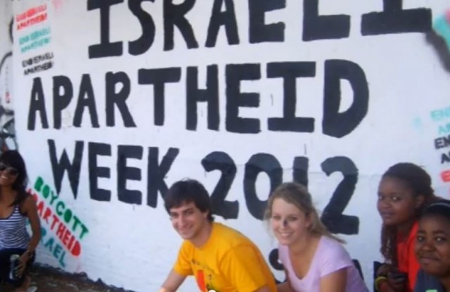 Israel Apartheid Week 2013 screen shot