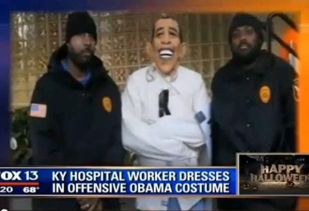 Kentucky Hospital Obama Costume