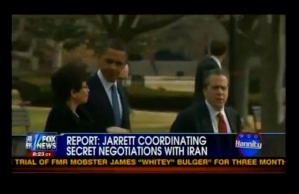 Obama Jarrett Iran Fox News 2012