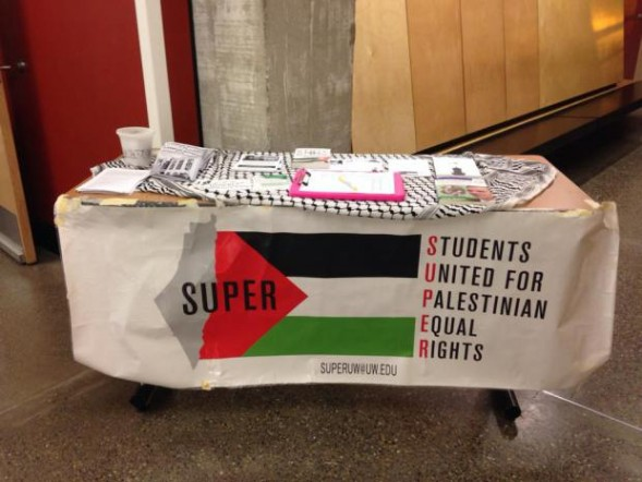 bds-students-united-for-palestine