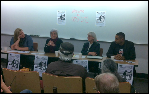 Anti-Israel panel members. Stefanie Fox of Jewish Voice for Peace. Huda Giddens, President of the Arab Center of Washington. Cindy Corrie, Mother of the infamous Rachel Corrie. Jesse Hagopian, History teacher and Student Adviser at Garfield High School.