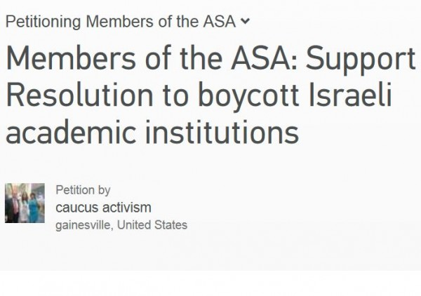 ASA Petition to boycott Israel