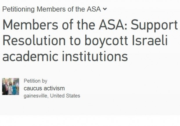 ASA Petition to boycott Israel
