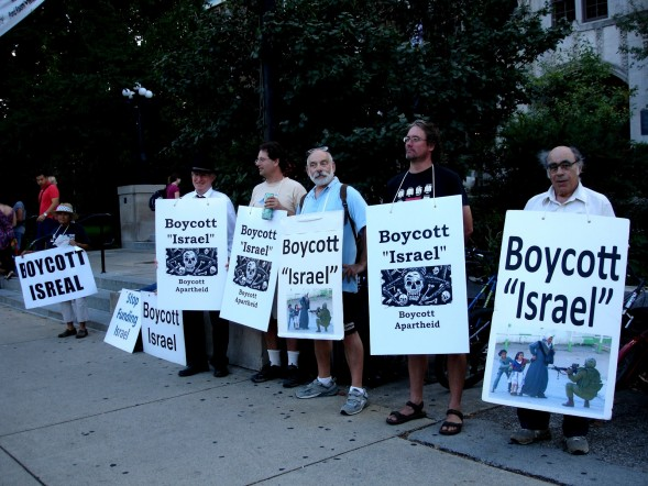 Boycott Israel U Michigan