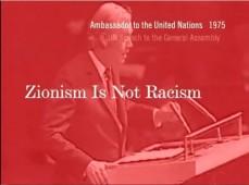 Daniel Patrick Moynihan Speech Zionism is not Racism