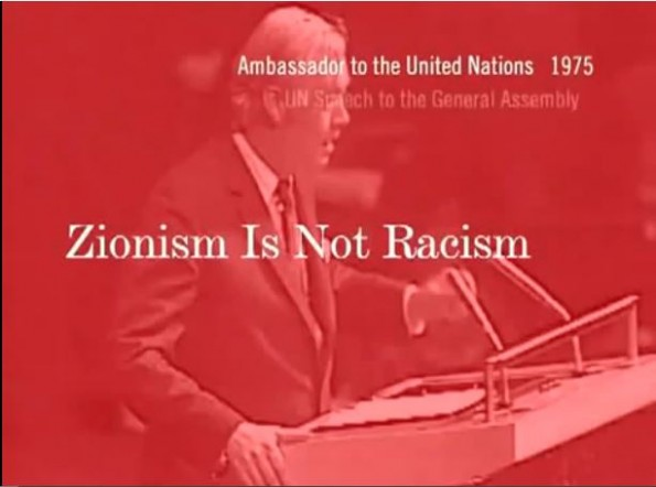 Daniel Patrick Moynihan Speech Zionism is not Racism