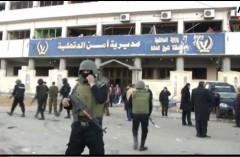 Egypt Muslim Brotherhood declared terrorist group