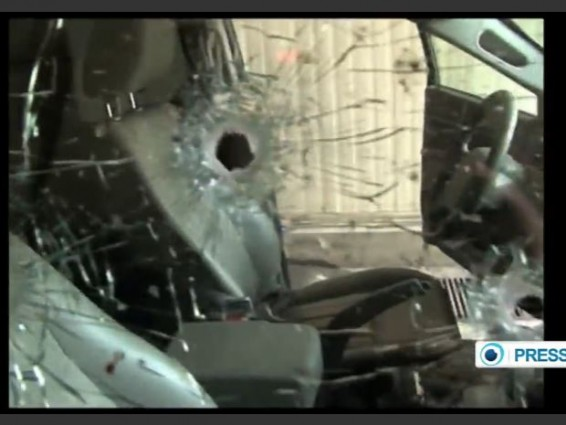Hezbollah Commander Car Bullet Hole 12-2013