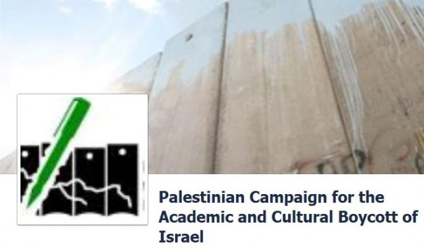 Palestinian Campaign for Academic Boycott Facebook Header
