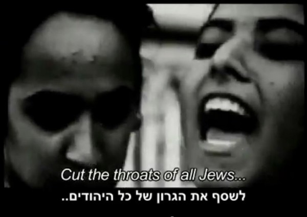 The Silent Nakbah - Cut the throats of all Jews screen cap
