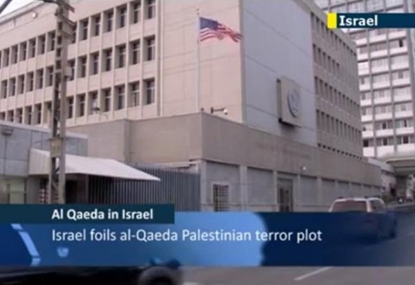 Al_Qaeda_Israel_American_Embassy
