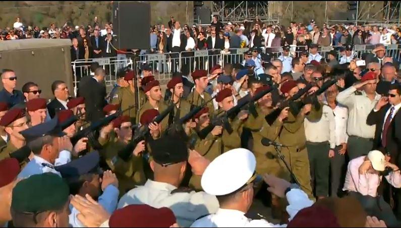 (21 Gun Salute at Ariel Sharon Funeral)