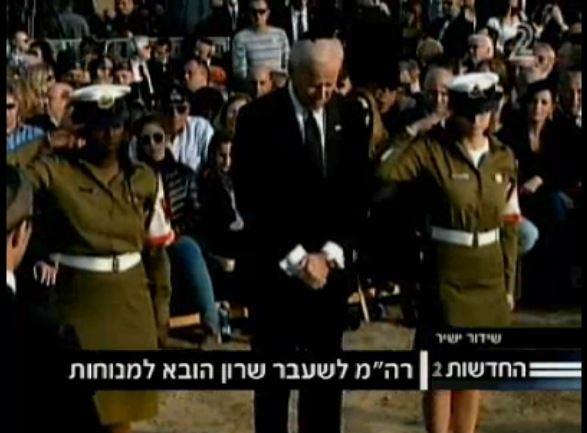 (Joe Biden at Ariel Sharon Funeral)