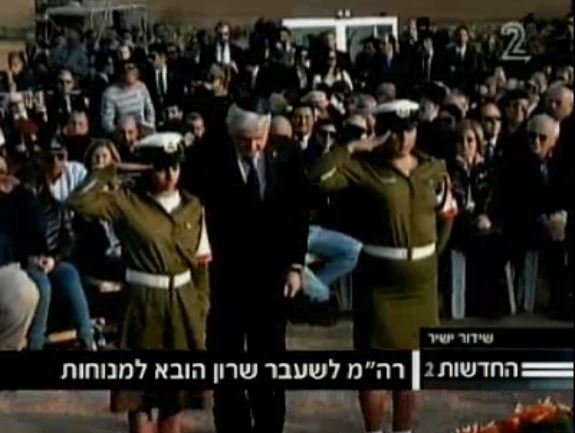 (Prime Minister of Czech Republic at Ariel Sharon Funeral)