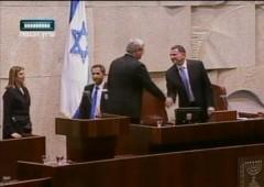 Canadian PM Harper Knesset 2