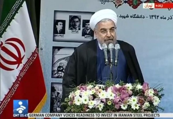 LI_FeaturedImage_01032014_YouTube_Rouhani