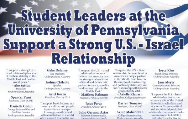 Penn Pro-Israel 2013-2014 statement banner