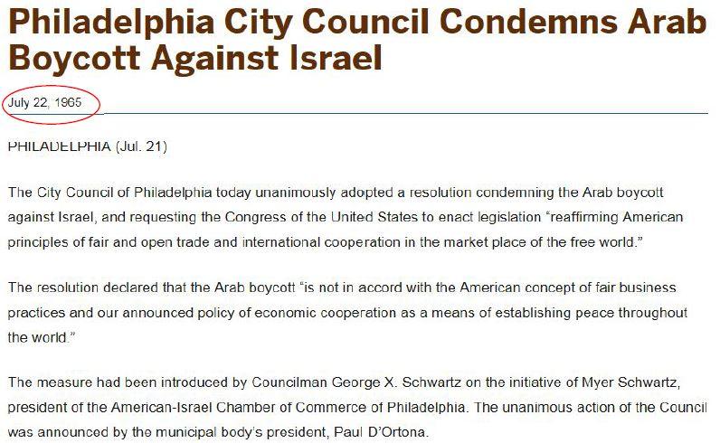 Philadelphia city council condemns Arab boycott Israel 1965 - marked