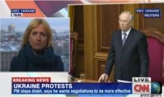 ukraine-prime-minister-resigns