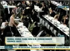 U.N. Human Rights Council video screen cap
