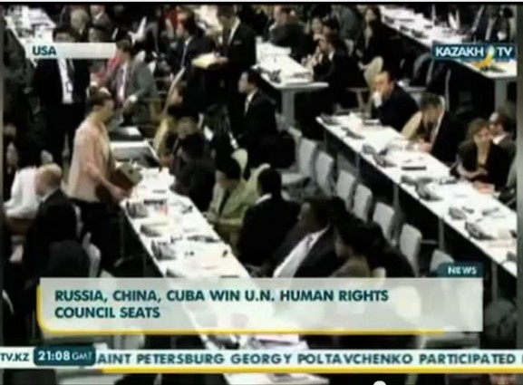 U.N. Human Rights Council video screen cap