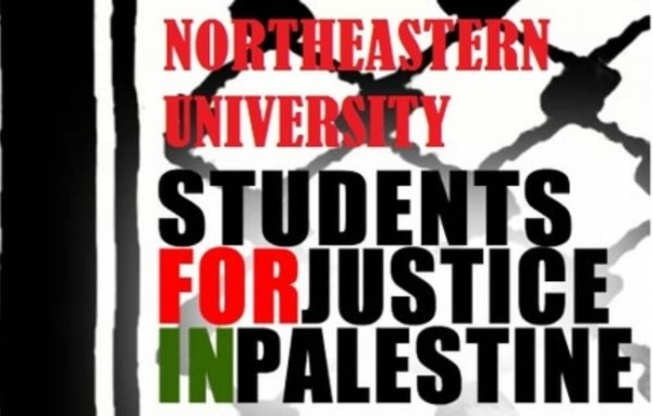 Northeastern SJP Banner