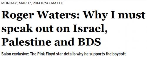 Roger Waters Salon.com BDS