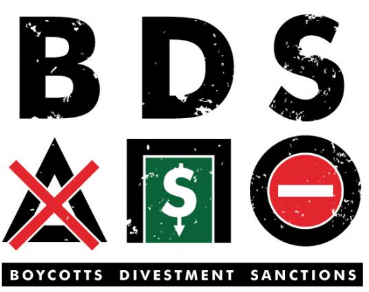 Cornell SJP BDS Logo Divestment Resolution