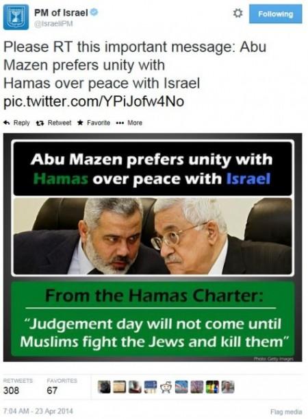 Twitter - @IsraelPM - Netanyahu Hamas PLO Unity