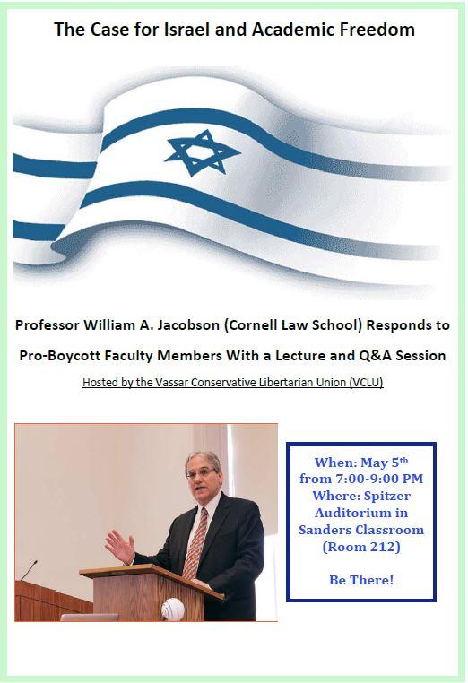 israel_flyer Vassar Lecture