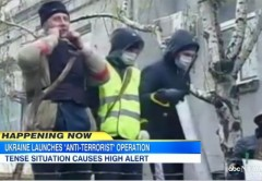 ukraine-anti-terror-operation